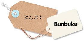 Bunbuku(ぶんぶく)