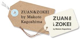ZUAN&ZOKEI by Makoto Kagoshima